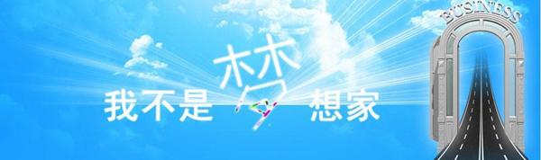 泸州-尽在中国114黄页