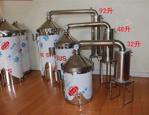 酿酒蒸馏设备内部结构图
